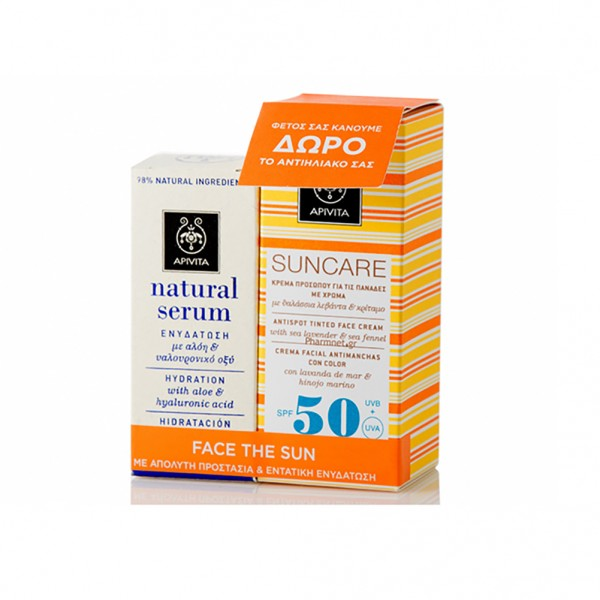 APIVITA Natural Serum Hydration 15ml + ΔΩΡΟ Suncare Αντιηλιακή κρέμα προσώπου για πανάδες με χρώμα SPF50 50ml
